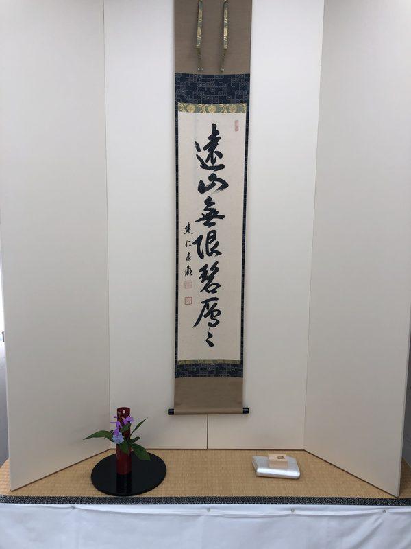 令和元年5月25日伝統芸能フェスティバル