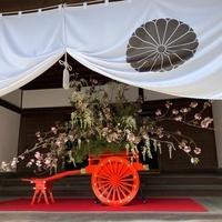 2021年華道祭のサムネイル